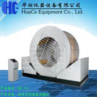 上海箱包滚筒试验机 华测仪器可定制