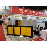 HBS2-250 海滨双螺杆塑料挤干机