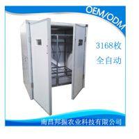 洪州智能3168枚全自动新一代可定制厂家直销孵化机设备