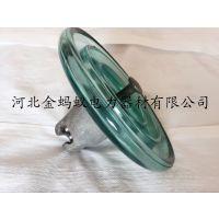 钢化玻璃绝缘子LXP-160,金蚂蚁陶瓷绝缘子