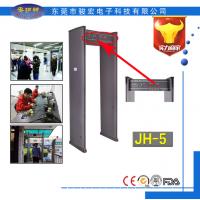 供应高密度板材6区新疆安检门 酒店经济型金属探测门JH-5