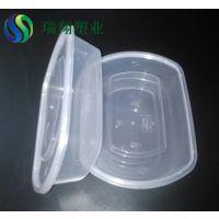 一次性椭圆方盒批发/塑料500ml打包盒/透明外卖盒|陕西瑞翔塑业