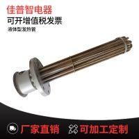 厂家定制发热管 不锈钢液体发热管 多U型发热管 U型法兰发热管
