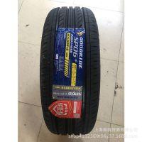 好运轮胎205/60R16 SP06+  92H 舒适静音轮胎 杭州中策朝阳工厂