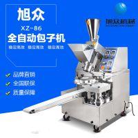 郑州小型包子机,哪里有好用的包子机,蒸包子的机器多少钱