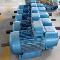 上海厂家直销YZR112M-6/1.5KW电动机 双出轴绕线转子 三相异步电动机 佳木斯