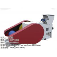 贵州生物质颗粒机|广东奥创|生物质颗粒生产机线设备