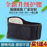 生产批发护腰 自发热护腰带钢板支撑透气腰带可来样加工