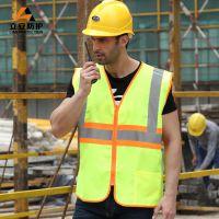 欧美款 建筑施工反光背心 织带反光衣反光服可印字