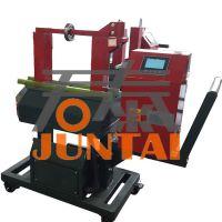 轴承加热器厂家 君泰GJT30T-12.8型轴承感应加热器