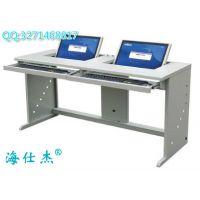 批发供应海仕杰DNZ-5300-计算机室桌椅-双人学生台