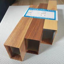 广东铝合金方通厂家(欧百得)木纹方通吊顶