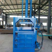 新型高效全能打包机 液压大型打包机棉花服装液压打块机