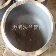 碳钢管冒 高压管帽生产厂家