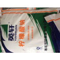 山东英轩柠檬酸钠多少钱一吨 食品级