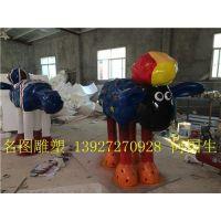 动物雕塑图片|广东动物雕塑|名图玻璃钢雕塑厂