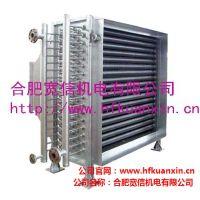 宽信大棚翅片管冷却器 翅片管式换热器厂家