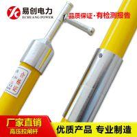 三节三米红色高压令克棒 三节四米黄色绝缘拉闸杆定制订购