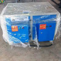 低温等离子设备 工业油烟净化器 等离子废气净化器 环保设备