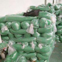 防尘覆盖网 盖土地网 盖砂石料网