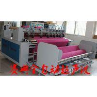 赛典高端定制宽幅全自动超声波毛巾分切机,超声波布料分条机