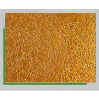 河南金属漆批发氟碳金属漆代理厂家价格加盟油漆涂料厂家