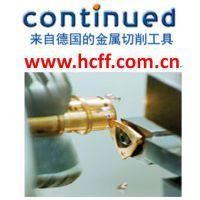 台湾德国蔚鸠精密硬质中心孔钻头Q-Q2644395441