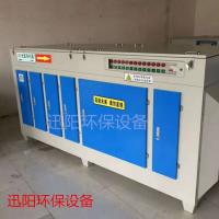 光氧催化箱 UV光解臭废气处理设备光解净化器 废气净化环保设备