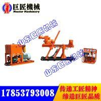 华夏巨匠直供ZDY-1200S煤矿用双泵全液压坑道钻机