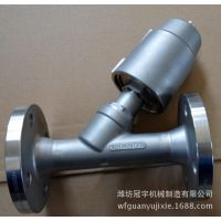 生产法兰气动角座阀DN32 不锈钢法兰气动角座阀 Y型角座阀