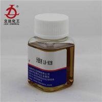 分散剂生产,扬州立达树脂,抗沉分散剂生产