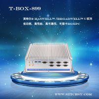 供应天承皓T-BOX-899低功耗高性能可扩展PCI槽无风扇工控机