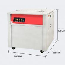 黄陂食品厂纸箱打包机,孝感食品盒子打包机,武汉自动出带热熔图书打包机
