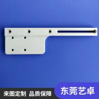 东莞艺卓批量成套设备面板加工厂家直销