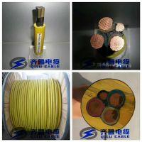 供应齐鲁牌裸铜线交联绝缘PVC护套光缆YJV3-D 3*4