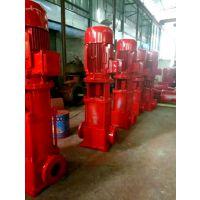 江洋立式多级消防泵XBD4.4/1.11-1.5KW-(I)25*4江苏盐城消防泵代理