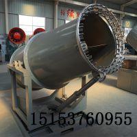 风清煤矿湿式风送式喷雾机专业降尘除湿