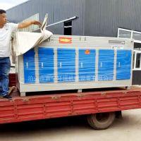 光催化空气净化处理装置系列产品