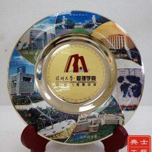 定做培训班高研班毕业留念摆件,mba毕业纪念铜盘,上海制作会议聚会礼品的厂家,镀金铜盘现货供应