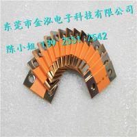 金泓电子压焊工艺铜箔软连接,导电铜软连接厂家,异形铜排软连接包邮