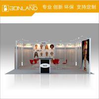 上海展会展台搭建特装展位设计制作