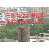 http://himg.china.cn/1/4_872_240466_400_286.jpg