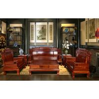 刺猬紫檀红木家具名琢世家沙发6件套全国加盟销售