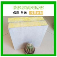 供应四川A级半硬质玻璃棉复合板 盈辉玻璃棉保温板