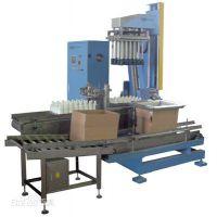 自动装箱机设备供应-包装机厂家-兄弟包装