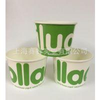 加工定制冻酸奶冷饮杯,12oz撒露杯,Salud(撒露)指定供应商