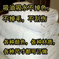 不掉毛擦机布布头吸水工业抹布纯棉抹机布1元1起不掉色吸油超低价