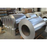 山东0.5mm铝卷厂家可对外加工定做