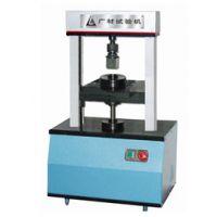 广州广材WD-5000E(Y)微机控制全自动电子压力试验机