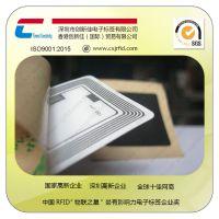 创新佳RFID柔性高频抗金属标签 贴金属物表面专用电子标签 读写数据快